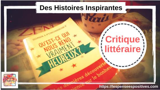 Critique littéraire n°1